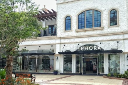 Sephora Disney Springs at Walt Disney World